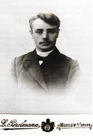 Павел Яковлевич Королёв